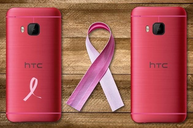 HTC One M9 si tinge di rosa contro il cancro al seno