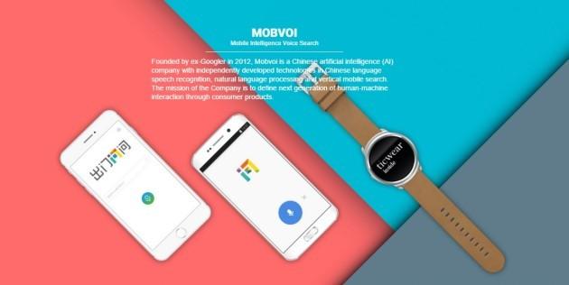 TicMotion: come Mobvoi monitora il nuoto sui suoi TicWatch