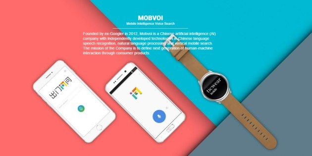 Google investe in Mobvoi, una start-up di Intelligenza Artificiale Cinese