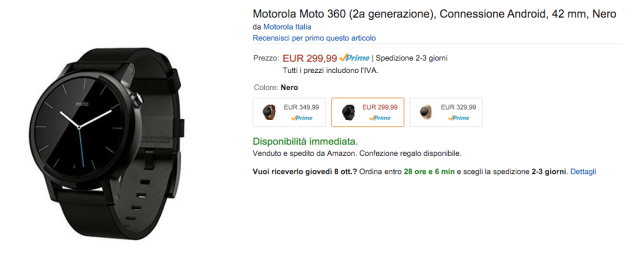 Motorola Moto 360 2015 disponibile all'acquisto su Amazon Italia