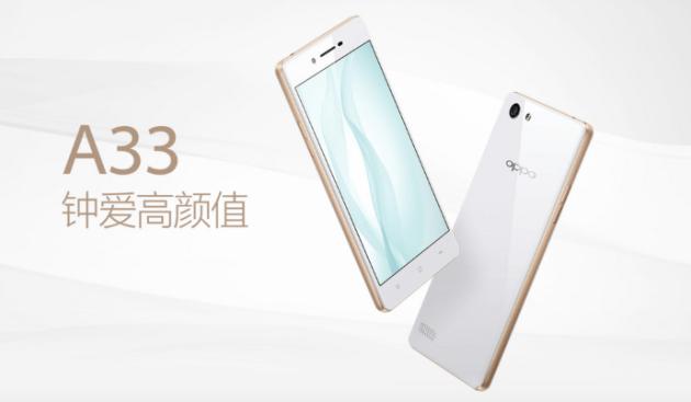 Oppo A33 ufficiale: nuovo entry-level svelato in Cina