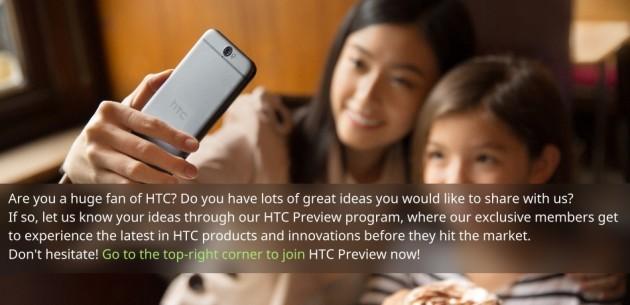 HTC Preview: nuovo programma per coinvolgere gli utenti nello sviluppo di nuovi prodotti