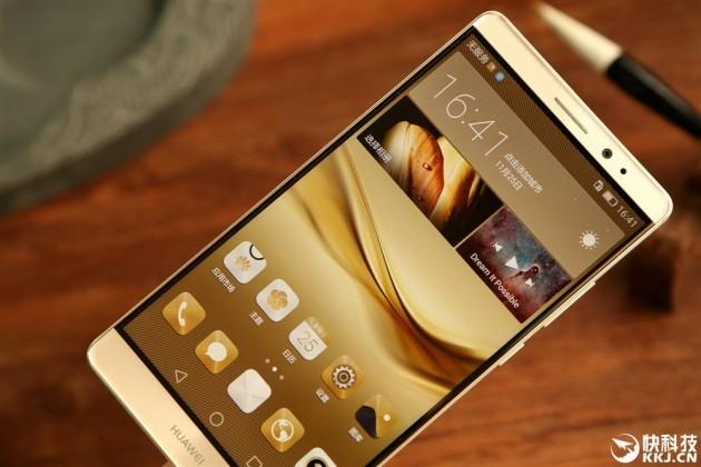 Huawei Mate 8 potrebbe essere più costoso del previsto in Europa: in arrivo a metà Gennaio