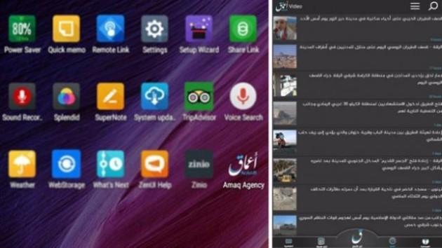 L'ISIS crea un'App Android per promuovere i suoi atti terroristici