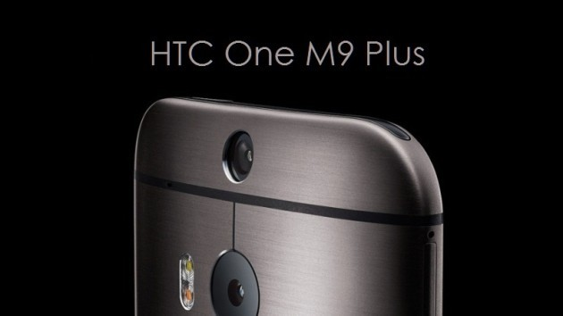 HTC One M9 Plus: disponibile al prezzo di 509 €