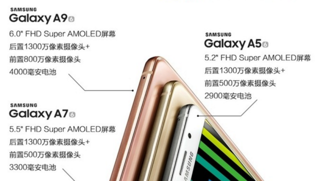 [UPDATE] Samsung Galaxy A9 in arrivo: display da 6 pollici e batteria da 4000 mAh