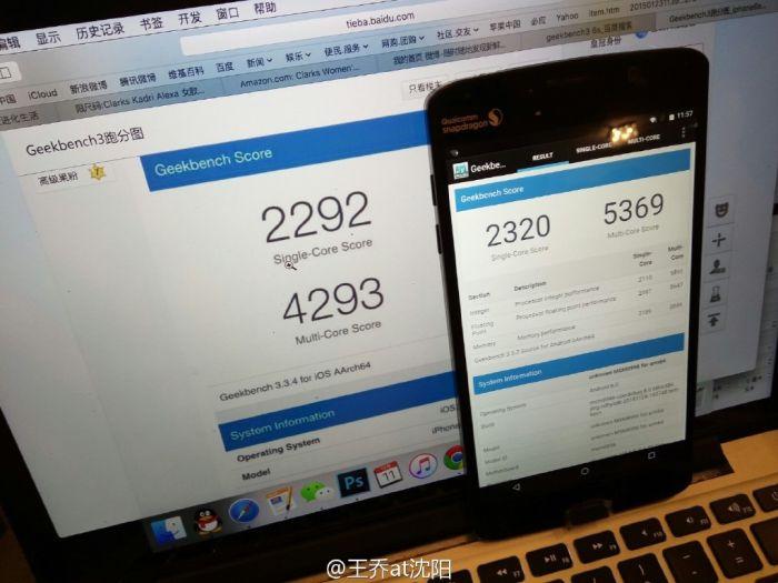 Snapdragon 820 supera anche Apple A9 su GeekBench (1)