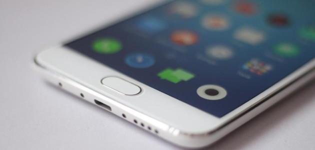 Meizu potrebbe presentare un nuovo device entro la fine del mese