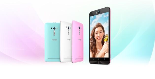 ASUS Zenfone Selfie riceve un nuovo update software