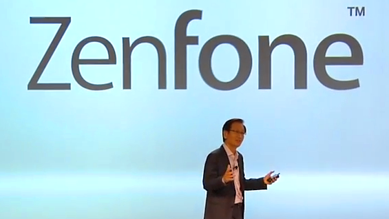 Asus: aggiornamenti in arrivo per tre modelli ZenFone