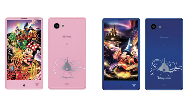 Disney: un nuovo smartphone è ora disponibile in Giappone