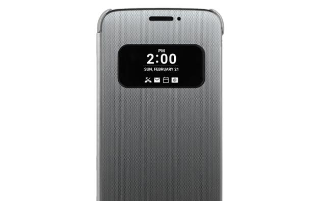 LG G5: svelata la nuova Quick Cover [MWC 2016]