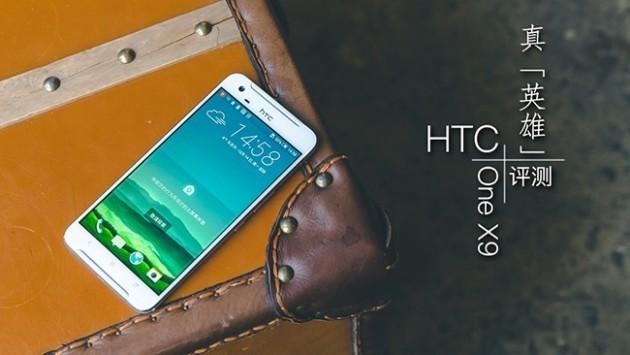 HTC One X9 potrebbe arrivare presto anche in Europa