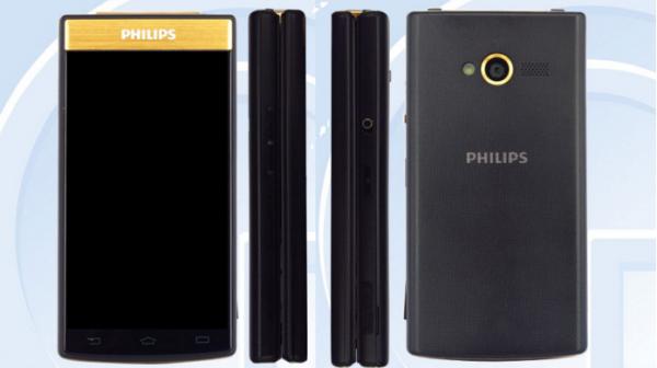 Philips V800 ottiene la certificazione TENAA con doppio schermo 3.7'' HD