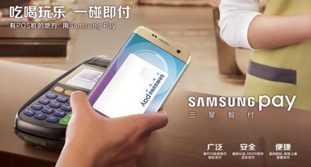 Samsung Pay debutta ufficialmente in Cina