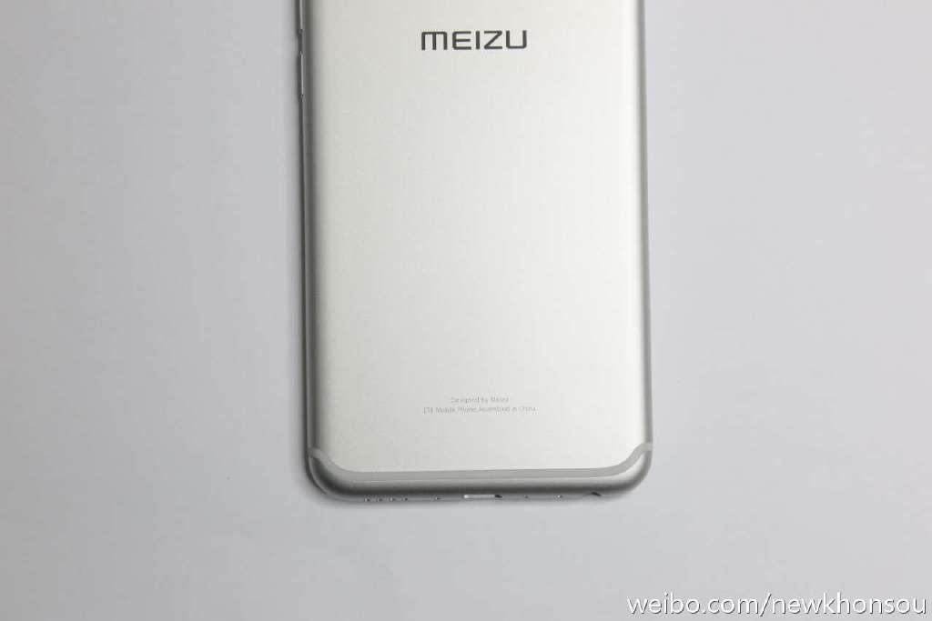 Meizu Pro 7 arriverà nel 2017: in arrivo solamente il Pro 6S