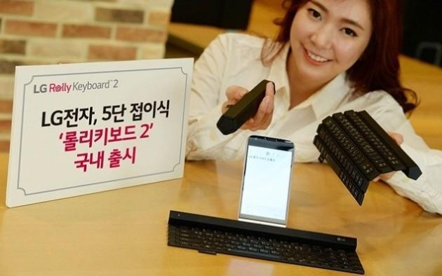 LG Rolly Keyboard 2 ufficiale: debutto previsto solamente in Corea del Sud