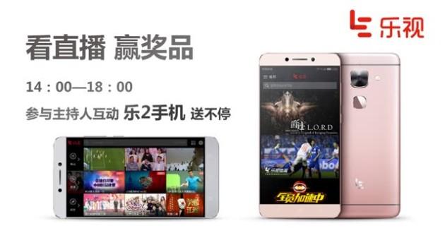LeEco annuncia ufficialmente i nuovi Le 2, Le 2 Pro e Le Max 2