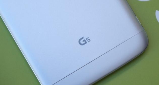 Bassa autonomia e moduli non funzionanti: ecco i problemi di LG G5 segnalati da alcuni utenti