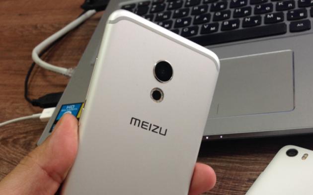 Meizu PRO 6: avvistata in Cina la variante con Exynos 8890
