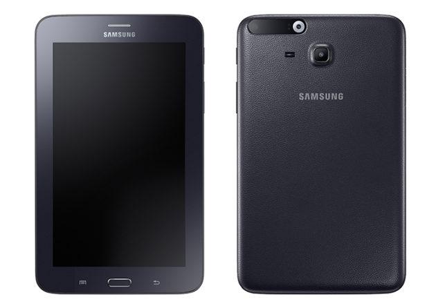 Samsung Galaxy Tab Iris: annunciato il nuovo tablet con scanner dell'iride