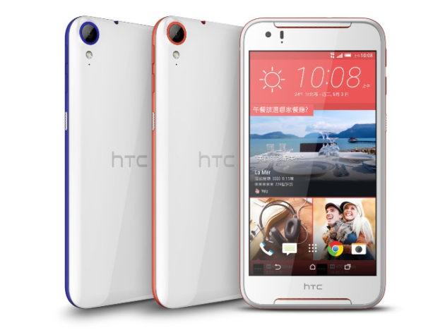 HTC Desire 830 ufficiale: display FHD da 5.5