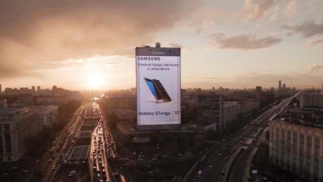 Galaxy S7 Edge: ne avete mai visto uno alto ben 80 metri? - VIDEO