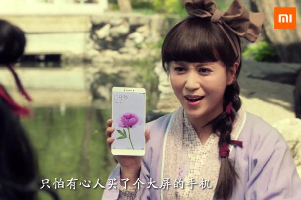 Xiaomi Mi Max fa visita agli uffici TENAA