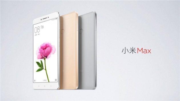 Xiaomi Mi Max: 1.5 milioni di esemplari venduti in 2 mesi