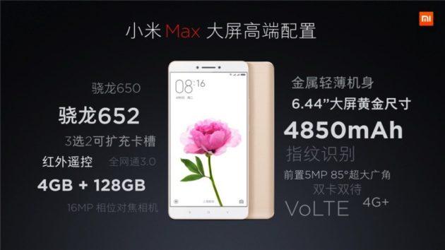 Xiaomi Mi Max e Mi 4c: due nuovi casi di esplosione
