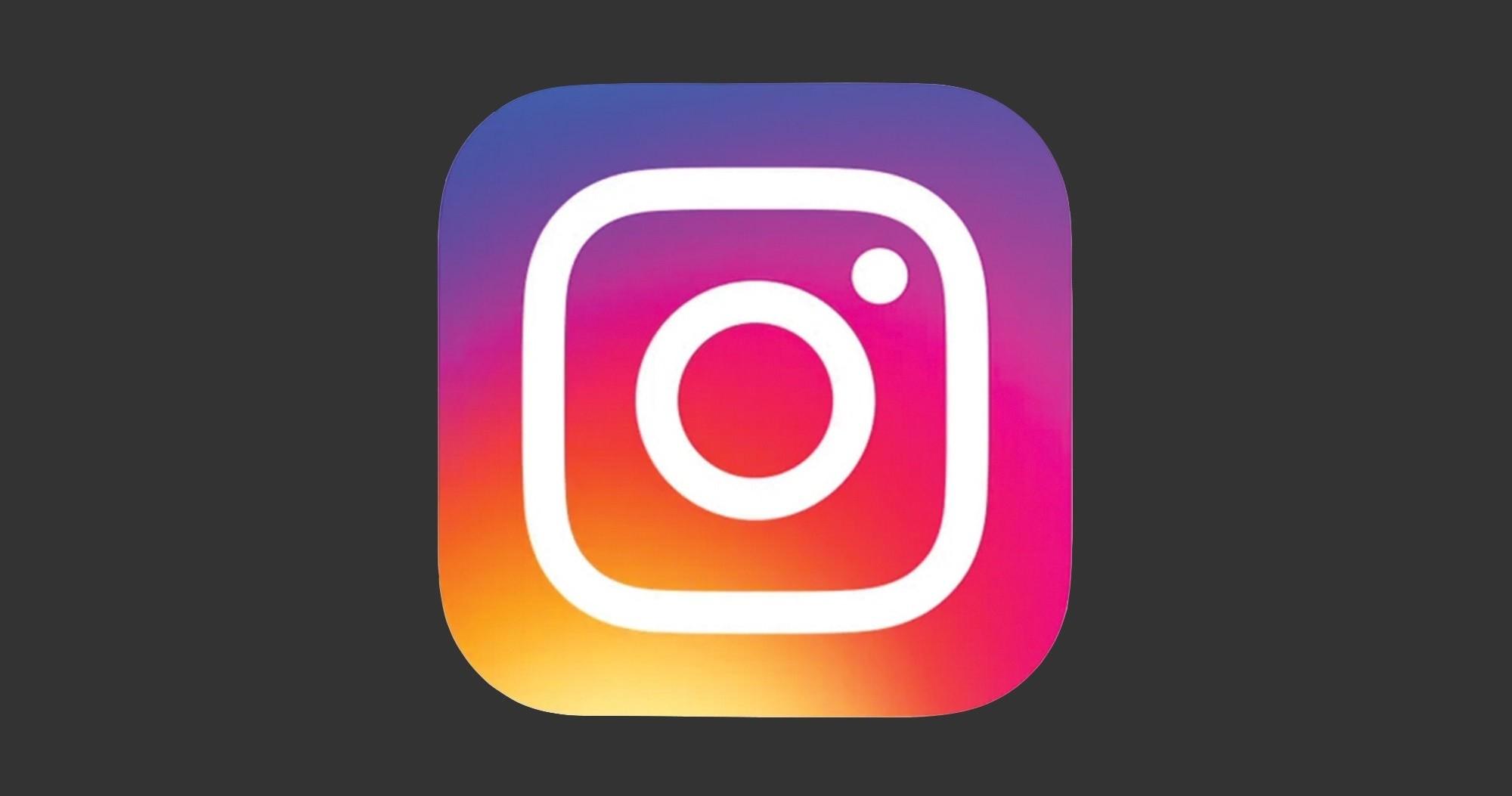 Instagram: dopo una lunga attesa arrivano le bozze