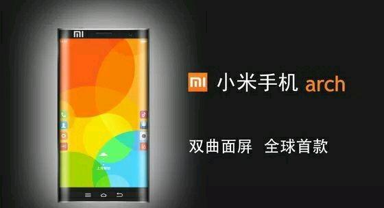 Xiaomi produrrà uno smartphone con display curvo nel 2017