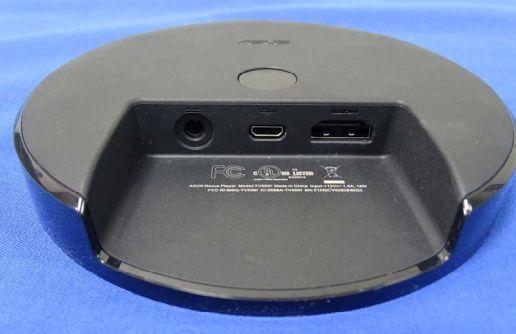 Nexus Player: nuova versione avvistata presso gli uffici FCC