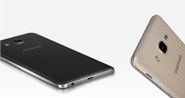Samsung Galaxy On7: iniziato l'aggiornamento ad Android 6.0 Marshmallow