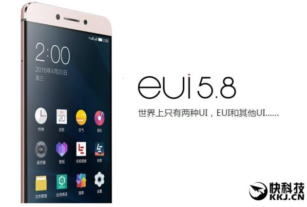 LeEco: in arrivo la nuova EUI 5.8