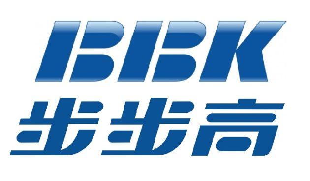 BBK Electronics svela ufficialmente il brand imoo
