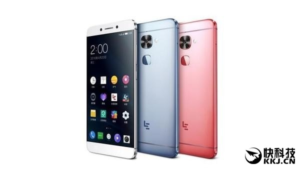 LeEco Le Max 2 Pro con Snapdragon 821 e 8 GB di RAM in arrivo?
