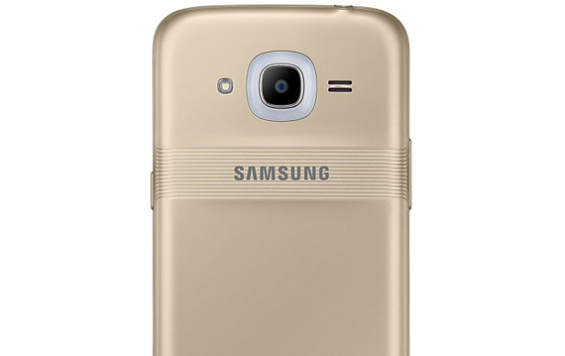 Samsung Galaxy J2 (2016): rivelate le presunte specifiche tecniche
