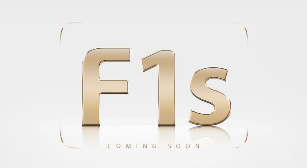 Oppo F1s: spediti gli inviti per l'evento del 3 Agosto