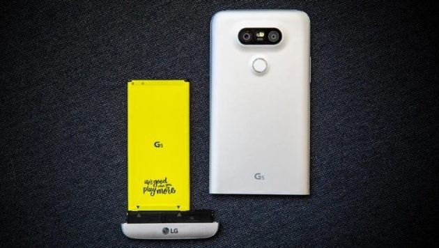 LG G5: Android 7.0 in versione Beta solamente in Corea