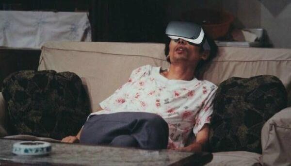 Xiaomi, in arrivo ad agosto il primo visore VR