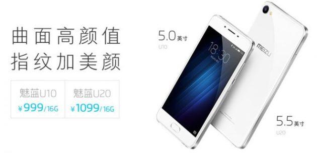 Meizu U10 e U20: svelati due nuovi smartphone della famiglia Blue Charm