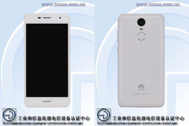 Huawei: nuovo entry-level Android certificato da TENAA