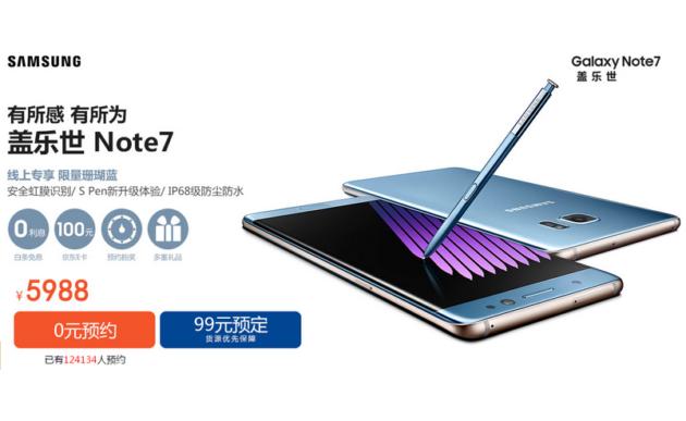 Note 7 standard anche in Cina: passo indietro di Samsung?