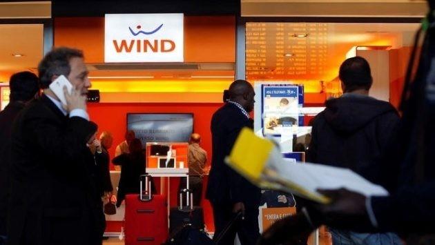 Wind: 50 GB in regalo per gli utenti geolocalizzati