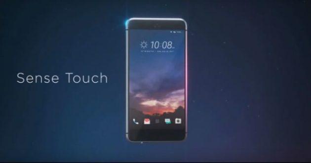 HTC potrebbe realizzare la nuova gamma Ocean