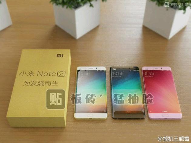 Xiaomi al lavoro su uno smartphone con doppia fotocamera