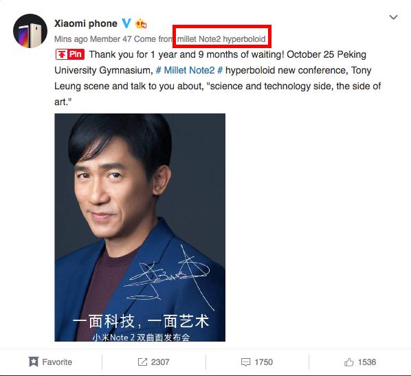 Xiaomi Mi Note 2 verrà annunciato il 25 ottobre