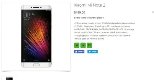 Xiaomi Mi Note 2 inserito nel listino di Oppomart a 499$