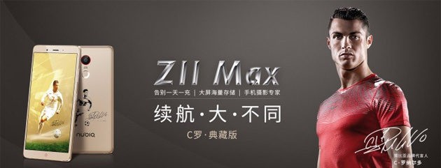 Nubia apre i pre-ordini per Nubia Z11 Max sullo shop italiano
